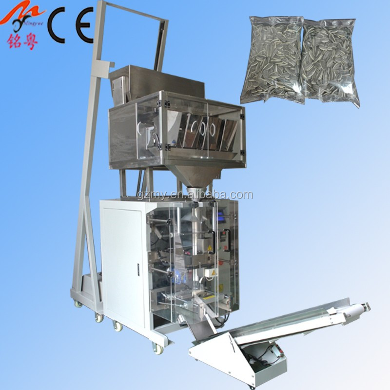 Potato Crisp Packing Machinery MY-200KB Guangzhou Machine