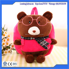 Pink Teddy Bear Comfortable Plush Animal Cartoon School Backpack Bags for Primary School Kids
