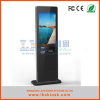 touch screen interactive information kiosk price