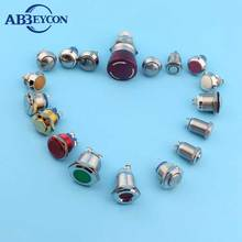 19mm red stainless steel momentary ring illuminated miniature pushbutton switch with waterproof cover 12V