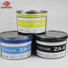 Smooth printing high quality offset ink