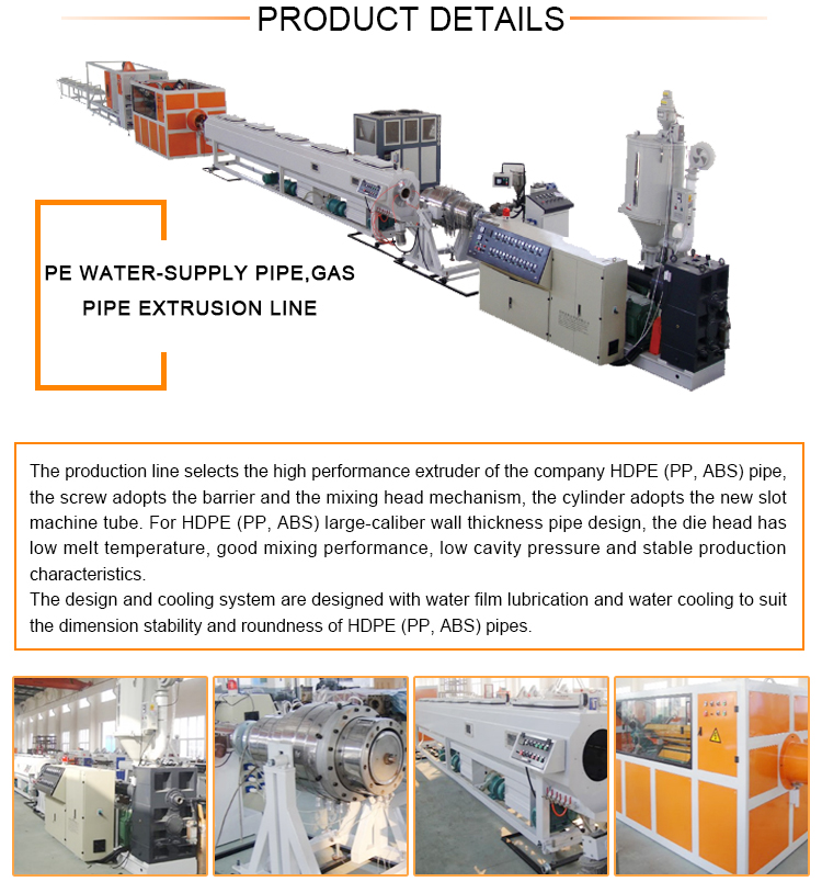 Plastic hdpe/pe pipe making machine with electric conduit