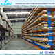 Adjustable heavy duty cantilever rack/arm racking /cantilever shelf