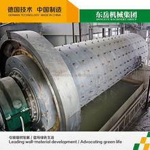 high capacity low budget cement/lime/sand style aerated block making machine aac plant dongyue machinery group