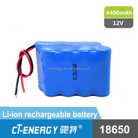 18650 12v rechargeable lithium battery 4400mAh/lithium ion battery pack for medical instrument