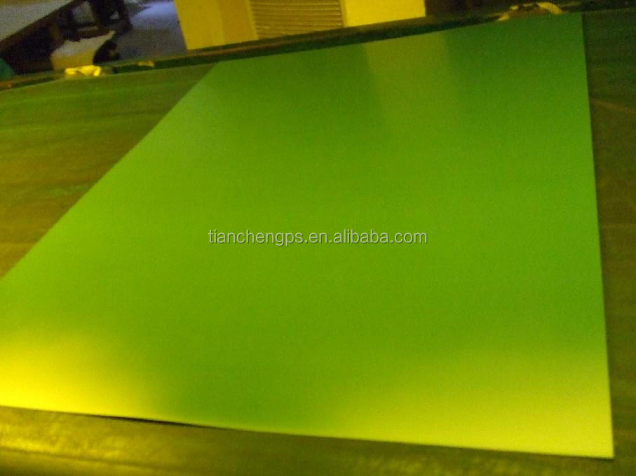 China positive ps plate / offset printing / coating plate