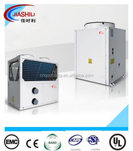 JIASHIL constant temperature swimming pool heat pump unit