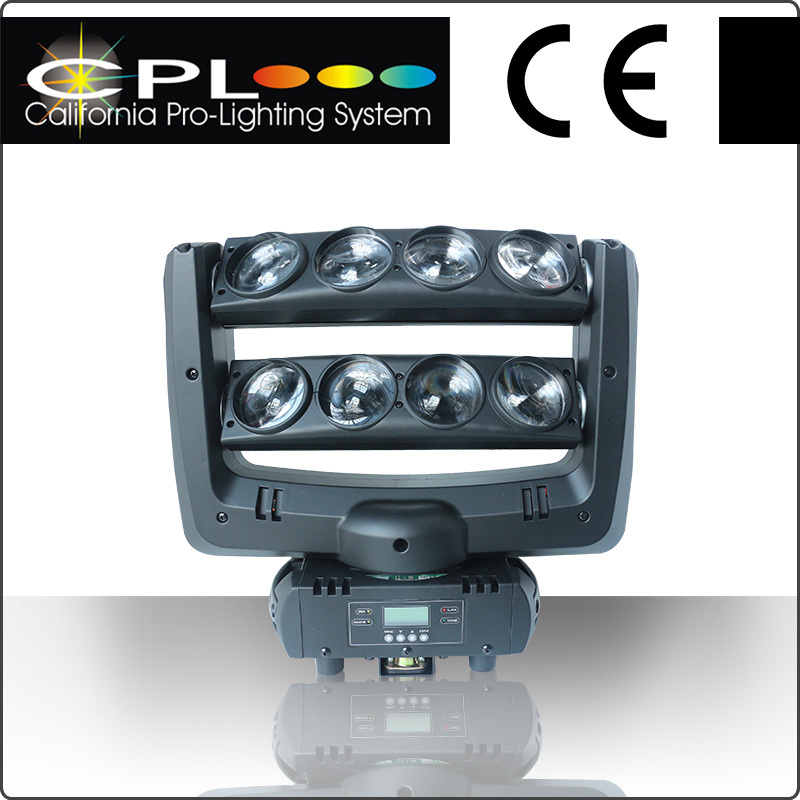 8*10w 4in1 moving LED beam light/professional Spider DJ Effect 8 Heads Full Color Led Beam Moving Head Light/8x10w RGBW 4in1 dj