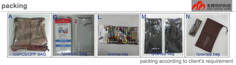 pouch packing