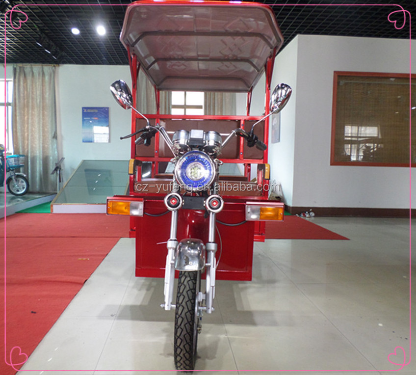 052 YuFeng newest electric tricycle for passengers