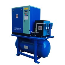 11KW air compressor with dryer for metal laser cutting machine
