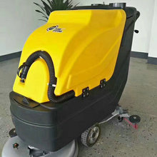 C5 Industrial house keeping floor Cleaning equipment