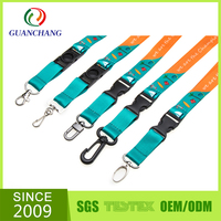 www sex com new premium china wholesale polyester lanyard for small business