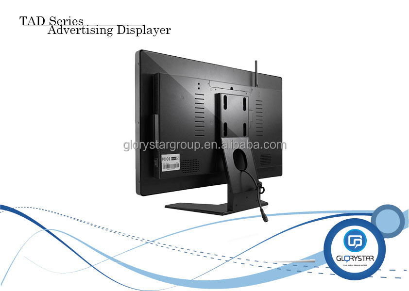 android hd mini digital signage displayers media box HD Player