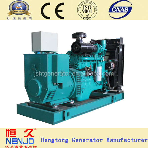 Yuchai 300KW diesel generator low fuel consumption