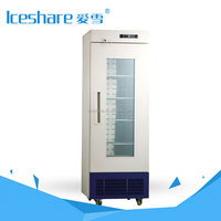 2 8 Degree Pharmacy Refrigerator Medical