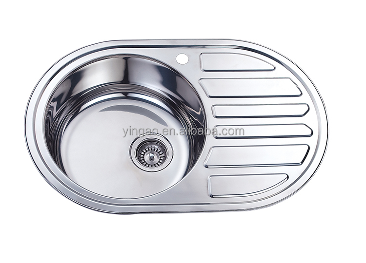 Golden supplier kitchen sink drains, kitchen sink strainer basket