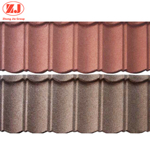 Hot Sale sand steel metal stone coated roof tile
