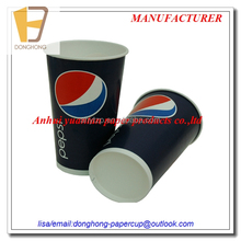 Free samples Wholesale pepsi cold drink paper cup