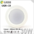 Thick 30w SMD downlight led 83mm ip44 ce & rohs matt white 3-5 years warranty
