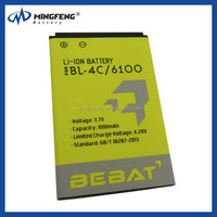 high capacity top quality li-polymer mobile phone battery for nokia 6100