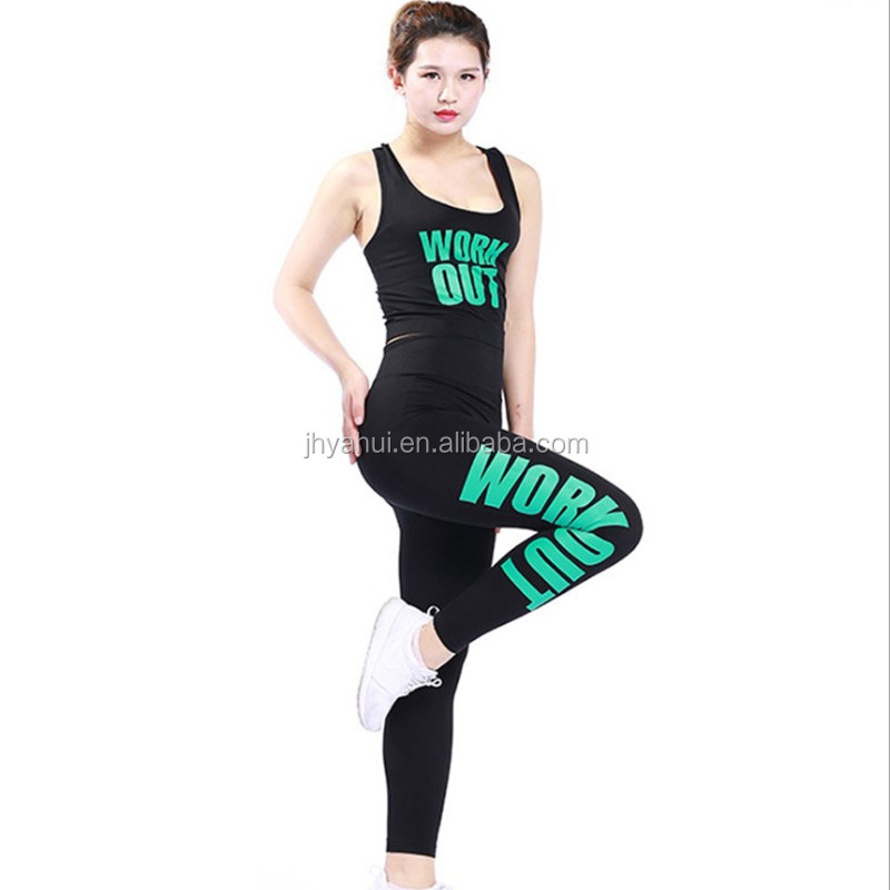 Womens print words fitness yoga wear set