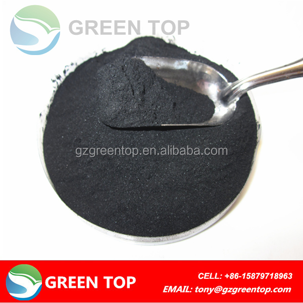 activated carbon /activated carbon adsorbent / activated carbon buyers