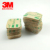 3M original SJ4570 Hot sale Adhesive double sided tape High sticky Clear 10 mm, 20 mm circle tape dual lock tape we can die cut