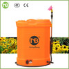 pesticide pump spray