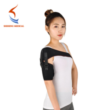 Posture support shoulder brace upper arm fixed belts