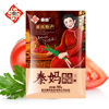 QINMA 150g vegetable oil hotpot seasoning without beef oil