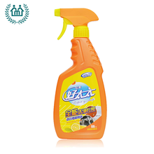 China household OEM 500ml multi-purpose foam cleaner spray