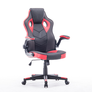 Johoo racing chairs style children's fashion computer office chairs