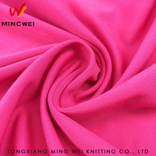 Wholesale Polyester Spandex Stretch Woven Fabric Irregular Weave Special Technique OF Yarn Dyeing