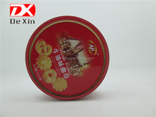 food round tin case,biscuit tin can