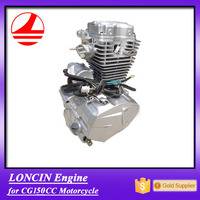 Factory Export motorcycle spare parts 150cc engine loncin