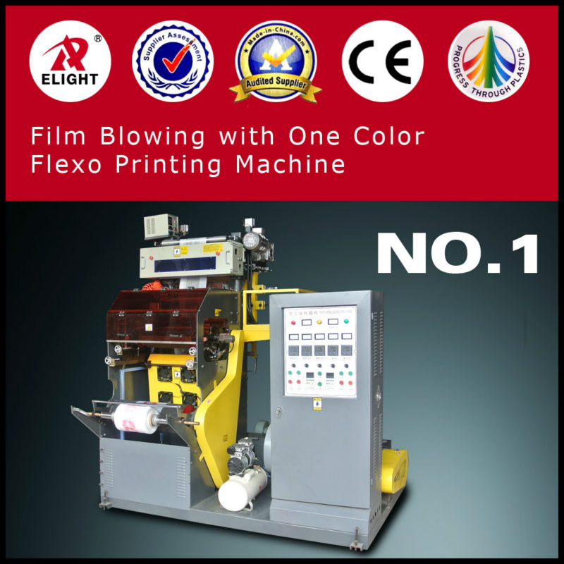 CE certificate 220V Roll to Roll Plastic Thin Film Blowing Machine Factory Plastic Single Color Flexographic Printing Machine
