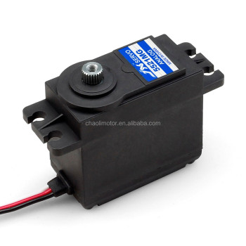 PS-5521MG metal gear analog standard servo for RC helicopter