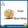 "New Brass 3/8"" OD Flare Short Forged Nut Brass Flare Tube Fitting"