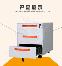 Acero armario PD-A3-5 luo yang feng largo office furniture co., ltd