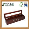 factory price small custom wholesale 6 compartments cheap natural pine wood wooden tea box/ tea bags box