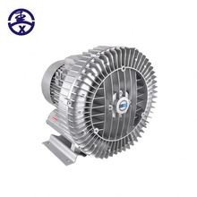 Low Capacity High Pressure Air Blower