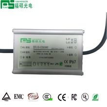 80W led driver DC36V 2400ma Constant Current Power supply for Street light outdoor lighting