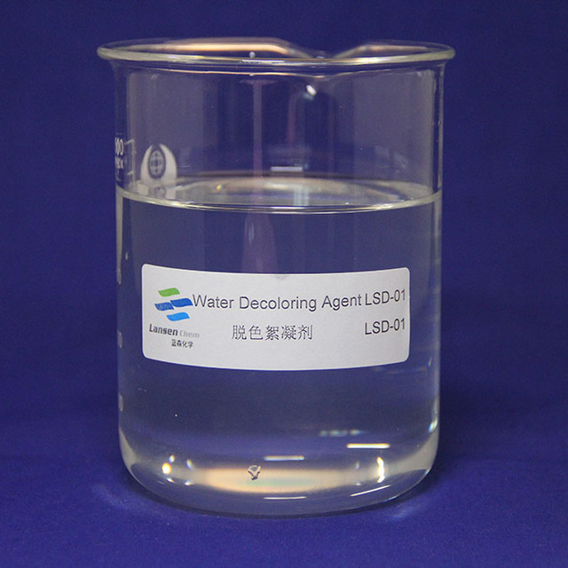 Water Decoloring Agent colour removing agent for dye textile waste water