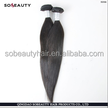 Ali Express Cheap Wholesale Good Quality Indian Hair Weave