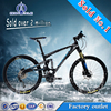 Bicycle OEM Factory Mountain bikes Road Folding bicycles Kids Sharing bikes Electric And More Type