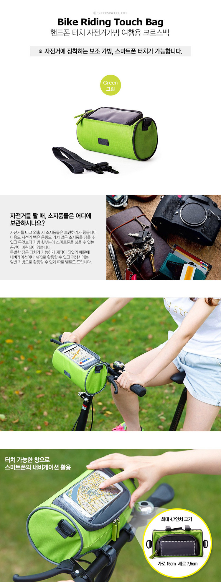 EGC657 Waterproof Cycling Bicycle Mountain Road MTB Bike Front Frame Tube Handlebar Bag,Touchscreen Operation Transparent Pouch