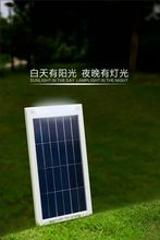 New Style Mini 3W LED Lithuim Ion Battery Portable Solar Lighting System for Home Outdoor and Mobile Charger