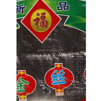 Factory Wholesale Price Custom Printed Eco Friendly Recycle Reusable PP Laminated Non Woven bag for rice packaging