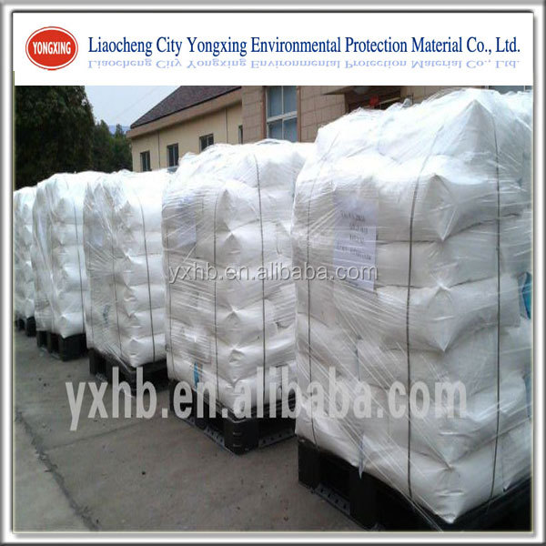 Textile printing and dyeing additive of yongxing brand polyacrylamide